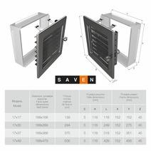 Вентиляционная решетка для камина SAVEN 17х30 графитовая с жалюзи. Фото 3