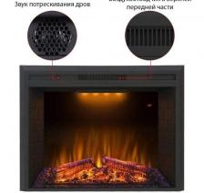 Электрокамин (очаг) ROYAL FLAME Goodfire EF33 LED. Фото 5