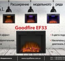 Электрокамин (очаг) ROYAL FLAME Goodfire EF33 LED. Фото 3