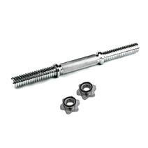 Гриф для гантели KAWMET 45см, Ø30 мм, стальной хромированный
