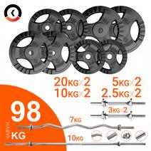 Набор 98 кг для силовых тренировок: грифы, гантели, диски с тройным хватом