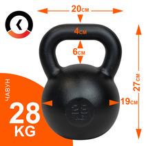Гиря чугунная для кроссфита 28 кг KAWMET (металлическая)