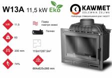 Каминная топка KAWMET W13A (11.5 kW) EKO. Фото 4