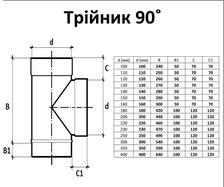 Тройник для дымохода с нержавеющей стали одностенный 87°,. Фото 5