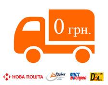 Подарок! При покупке дверей и других комплектующих - Бесплатная доставка по всей Украине!. Фото 2