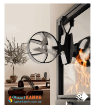 Hansa Sirocco Plus термоэлектрический вентилятор для печей